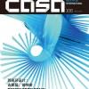 CASA International