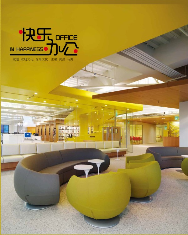 OFFICE IN HAPPINESS