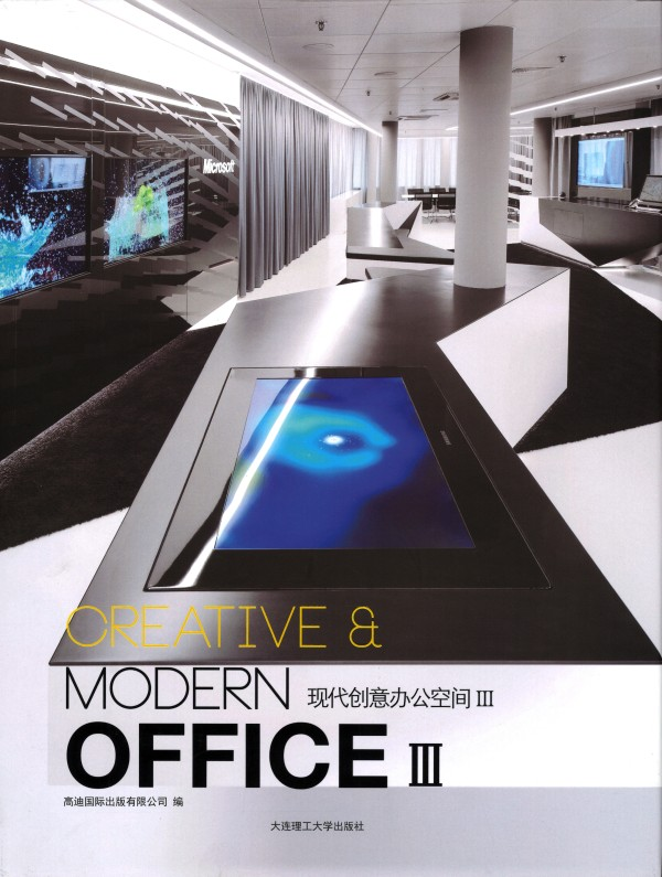 Creative & Modern Office III
