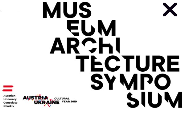 LECTURE AT MUSEUM ARCHITECTURE SYMPOSIUM IN KHARKIV